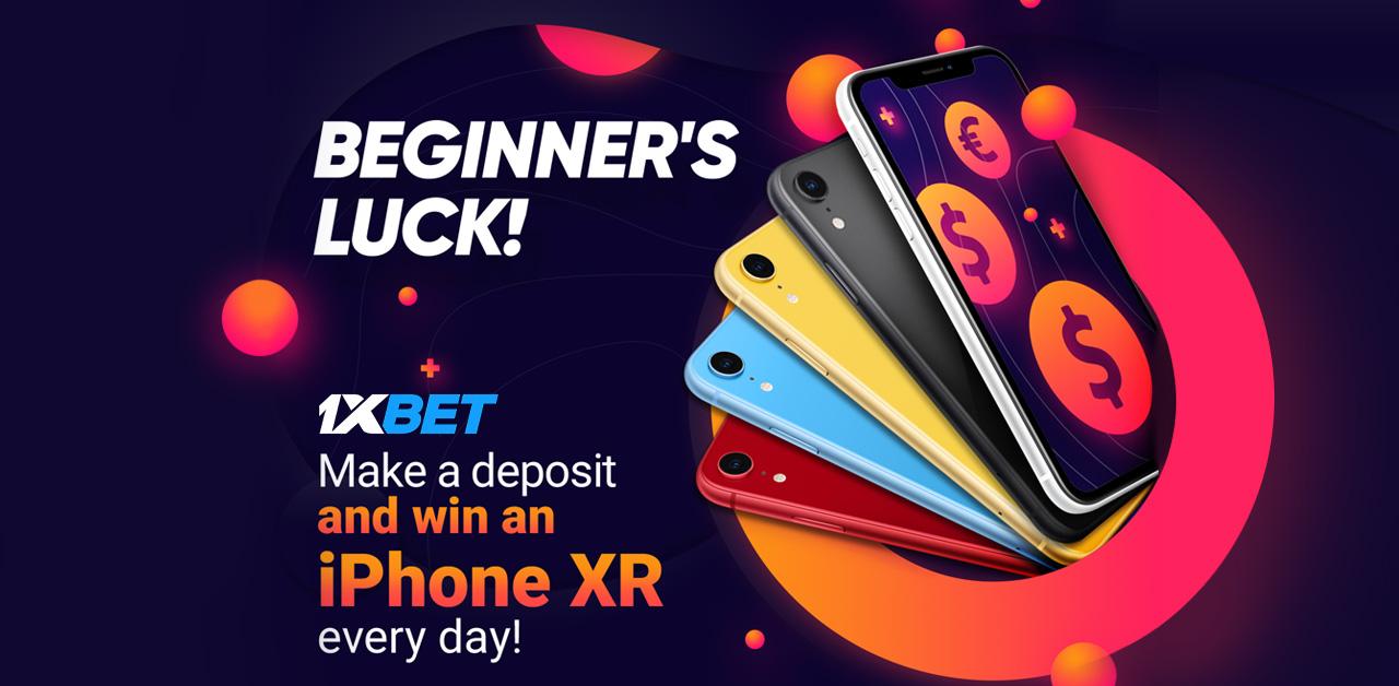 Luck-Promo-win-iphone
